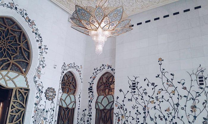 Abu Dhabi Sheikh Zayid Mosque